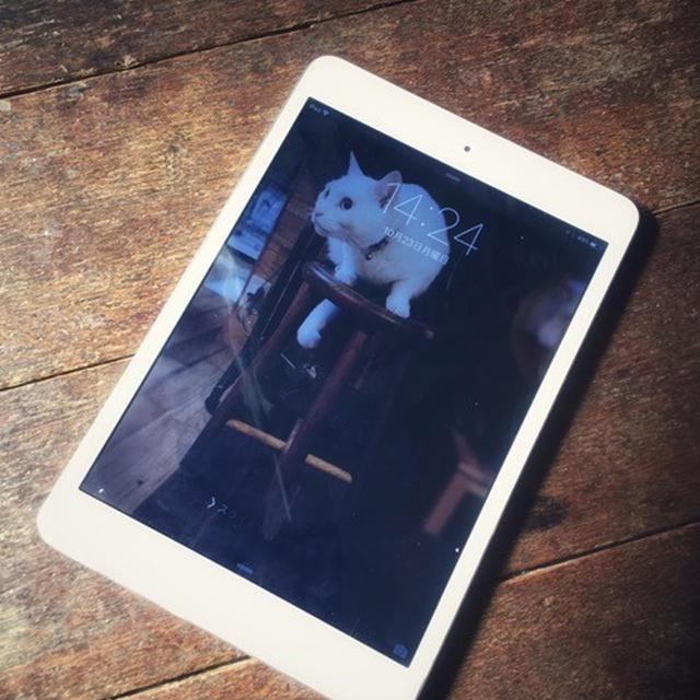 ⌘【iPad】ありがとう!そしてこれからよろしくねvol.181