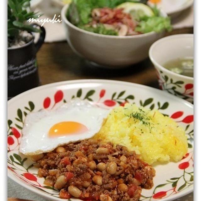 お豆たっぷりチリコンカン*サフランライス きのこモリモリサラダ