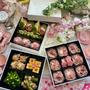 春を楽しむ♡お花見レシピコンテスト 受賞です!