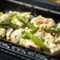 鶏とアスパラガスのマヨネーズ蒸し 、 ルクエレシピ