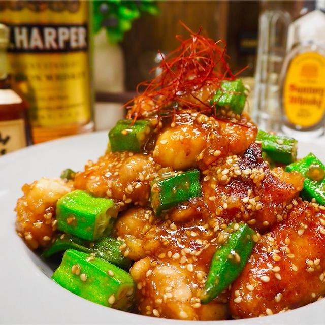 【レシピ】鶏もも肉とオクラのごま味噌炒め