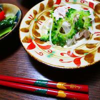 にがうり(ゴーヤ)&豚しゃぶサラダ。