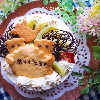 お久しぶりのケーキでございまする。