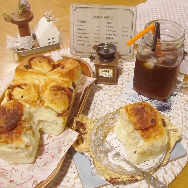 シナモンレーズンパン(これってちぎりパン?)