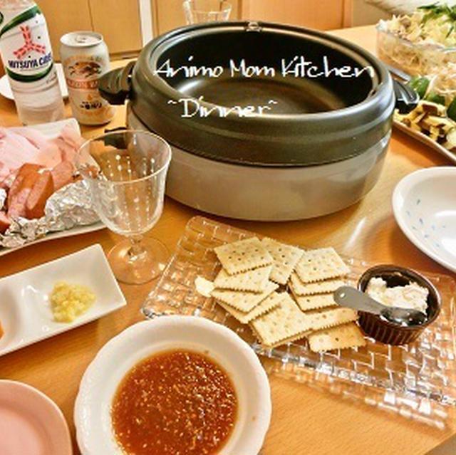 3種類のタレで楽しむおうち焼肉 と 『負けた気がする』。