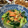 たたききゅうりの生姜風味と鏡 by シュリンピさん