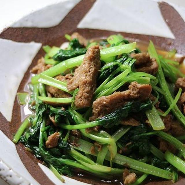 大豆のお肉と小松菜のオイスターソース炒め