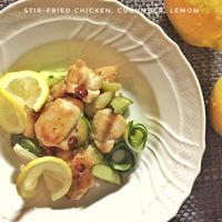 鶏肉ときゅうりのレモン炒め