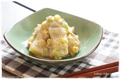 さんまの蒲焼クリームのホットポテトサラダ