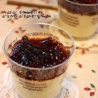簡単ヘルシー♪「豆乳ミルクプリン*キラキラ珈琲ジュレ乗せ」