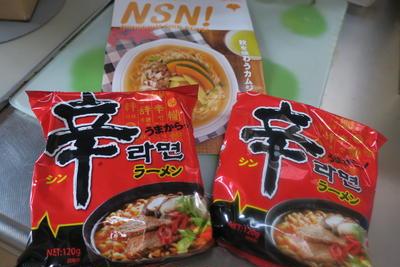 インスタント麺「辛ラーメン」のアレンジレシピに挑戦中