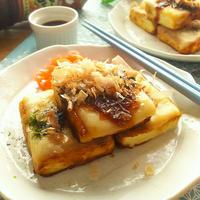 ヘルシーおつまみ☆お豆腐のお好み風ステーキ