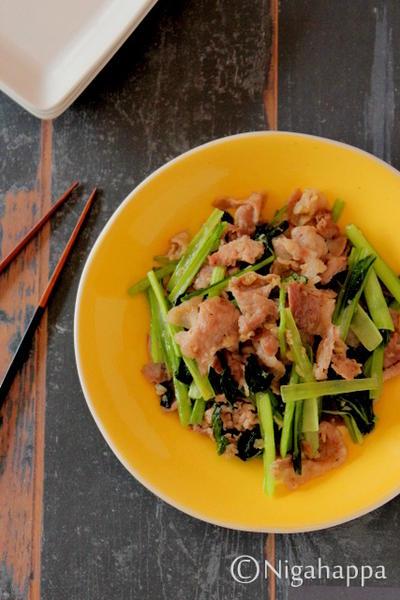 小松菜と豚肉の塩炒め。