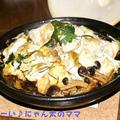 タジン鍋で鶏肉の香草蒸し焼き♪