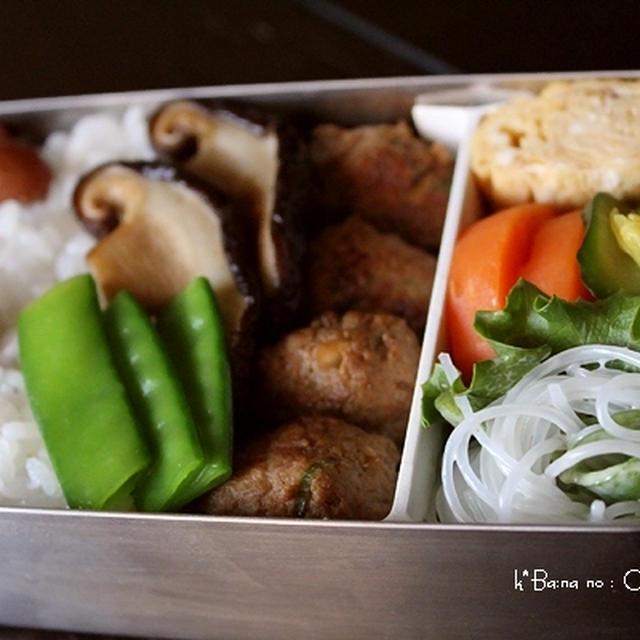 肉ダンゴと春雨サラダ・弁当
