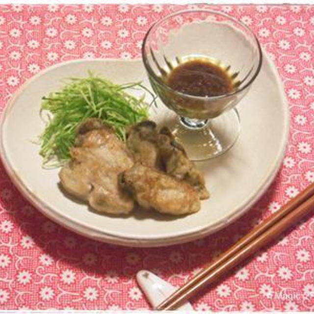 牡蠣のムニエルバターポン酢ソース