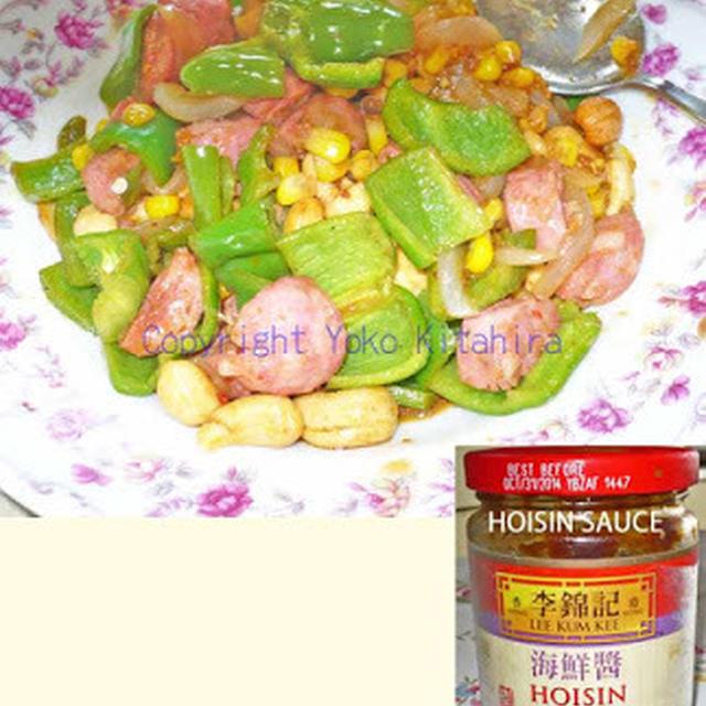チノ=イタリアーノ~ガーリック・ソーセージとカシューナッツのバルサミコ酢炒め、海鮮醤風味 #R061
