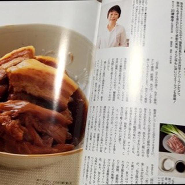 日本一のレシピ 豚の角煮