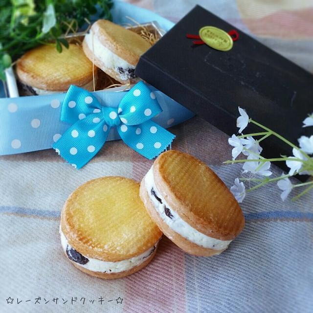 ビニール袋で簡単♡レーズンサンドクッキー