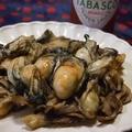 Hotな舞茸と牡蠣のバター醤油いため