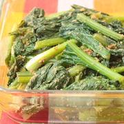 人気の定番作り置き常備菜。小松菜のゴマみそ和え。こどものお弁当にもおすすめ!