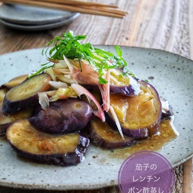 レンチン5分!【茄子のレンジポン酢蒸し】と、牛肉のバター醤油弁当