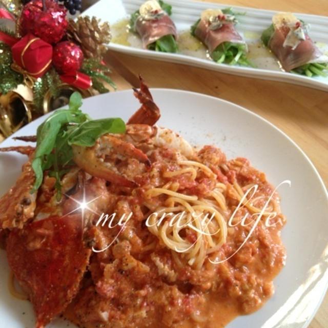 濃厚♪渡り蟹のトマトクリームパスタ