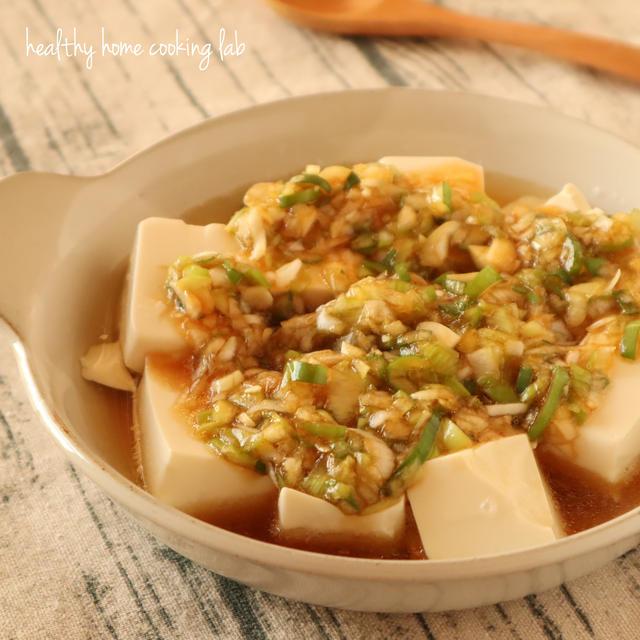 【レシピ】ねぎダレが美味しい温豆腐