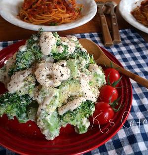 ヘルシー☆お豆腐クリームソースdeブロッコリーとアボカドのサラダ♡