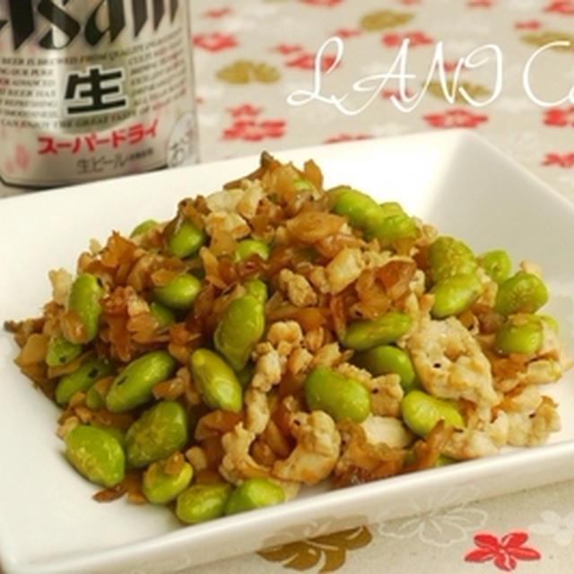 枝豆の中華炒め