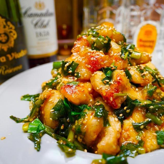 【レシピ】鶏むね肉とニラのごま味噌チキン