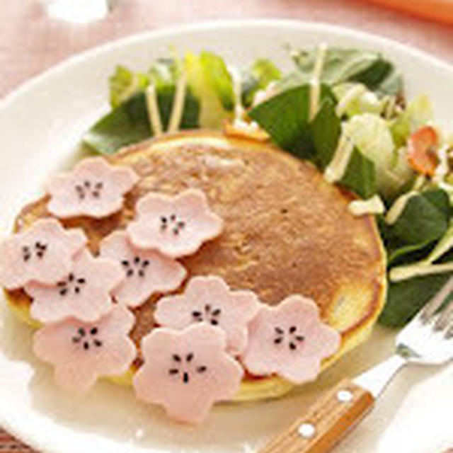 春野菜のデコホットケーキ(動画レシピ)