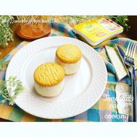 簡単!材料4つ!クリームチーズの爽やかアイスサンドクッキー