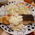 秋鮭のムニエル我が家のタルタルソース添え、昨日の晩ごはん