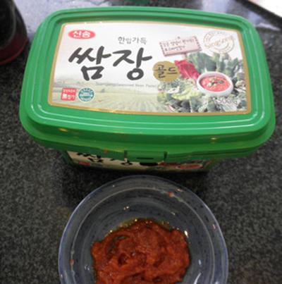 新しい発見調味料 ~ 韓国味付け味噌で BBQ
