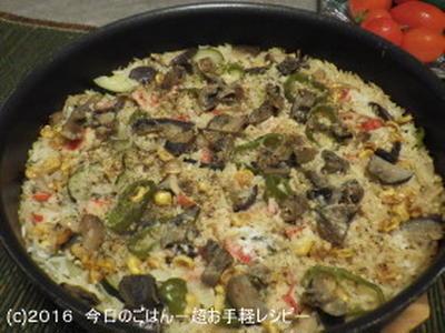 夏野菜と煮貝の和風パエリア ありもん煮ただけですが(笑)