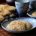 柔らかい食べやすい 芋餅   (ねったぼ)