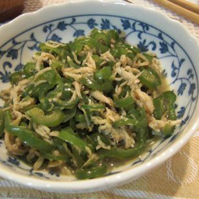 ピーマンとしらすの炒め煮(レシピ改良版)