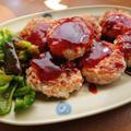 むね肉で!鶏ミンチのヤンニョムチキン☆ハンバーグ。韓国人女優のDietレシピも