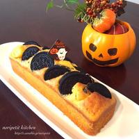 ハロウィンに♪<混ぜて!焼くだけ!>Wかぼちゃ&オレオパウンド
