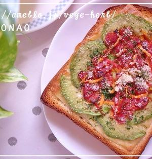 エコレシピで最優秀賞♪福神漬けでカリフォルニアピザトースト