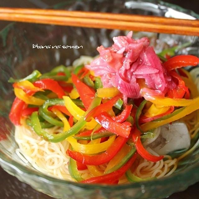パプリカ素麺