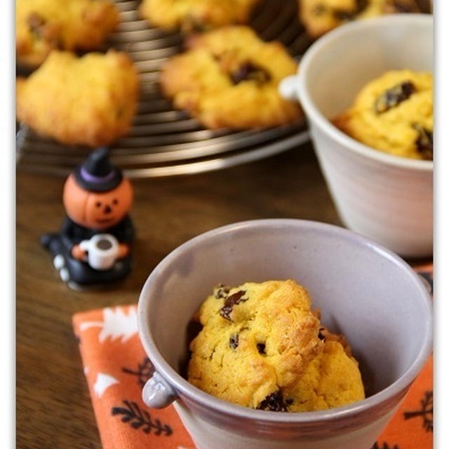 かぼちゃのアメリカンレーズンクッキー♪