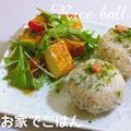 W明太おむすびと厚揚げサラダ