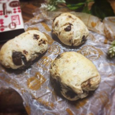 ワンボウルで☆簡単チョコ♪きな粉パン作り