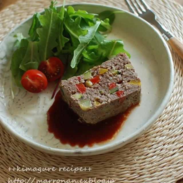 夏野菜ゴロゴロ☆ミートローフ