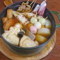 染みじゅわ!関西風おでんの美味しい作り方