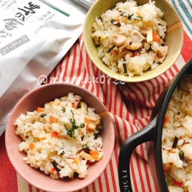 【レシピ動画】茅乃舎のだしで鶏肉とわらびの炊き込みご飯