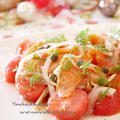 パーティーに☆『スモークサーモンとトマトのディル風味サラダ』
