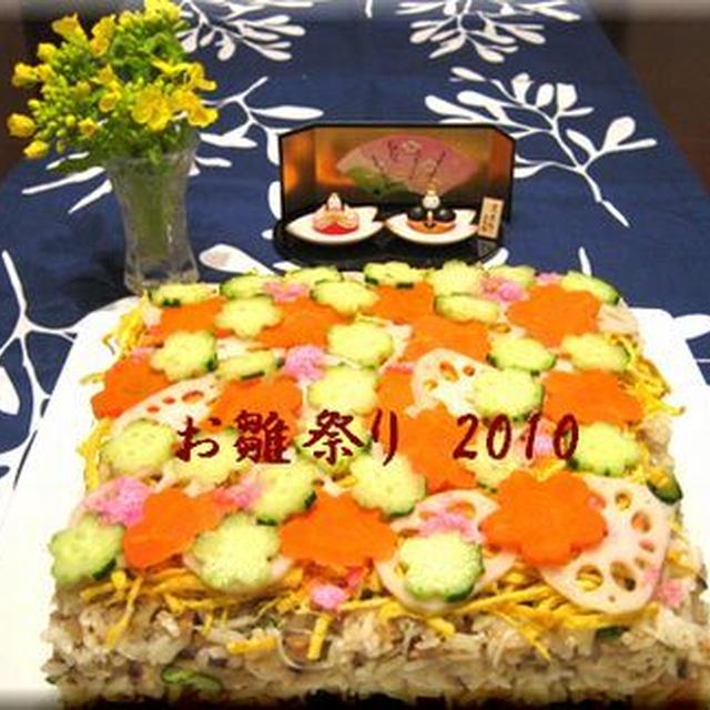 スクエアちらし寿司deお雛祭り♪